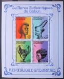 Poštovní známky Gabon 1981 Tradiční účesy Mi# Block 45