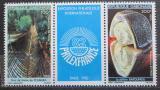 Poštovní známky Gabon 1982 Výstava PHILEXFRANCE Mi# 822-23