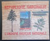 Poštovní známka Gabon 1982 Nezávislost, 22. výročí RARITA Mi# Block 47 Kat 42€