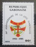 Poštovní známka Gabon 1985 Křesťanská mládež Mi# 936