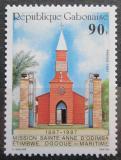 Poštovní známka Gabon 1987 Kostel sv. Anny, Odimba Mi# 996
