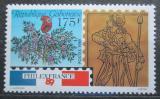 Poštovní známka Gabon 1989 Výstava PHILEXFRANCE Mi# 1041