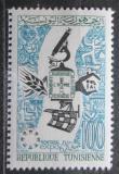 Poštovní známka Tunisko 1967 Výstava EXPO Mi# 672