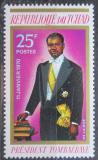 Poštovní známka Čad 1970 Prezident Francois Tombalbaye Mi# 287