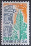 Poštovní známka Čad 1970 Světový den meteorologie Mi# 305