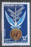 Poštovní známka Čad 1970 OSN, 25. výročí Mi# 337