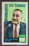 Poštovní známka Čad 1971 Egyptský prezident Gamal Abd el-Nasser Mi# 355