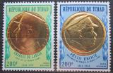 Poštovní známky Čad 1971 Prezidenti TOP SET Mi# 424-25 Kat 16€