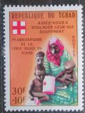 Poštovní známka Čad 1974 Červený kříž Mi# 699