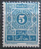 Poštovní známka Francouzské Maroko 1917 Doplatní, nominál Mi# 12