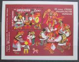 Poštovní známka Ukrajina 1992 Folklór Mi# Block 1