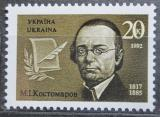 Poštovní známka Ukrajina 1992 Mikola Kostomarov, spisovatel Mi# 74