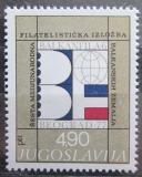 Poštovní známka Jugoslávie 1977 Výstava Balkanfila Mi# 1701
