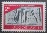 Poštovní známka Jugoslávie 1979 Pošta v Záhřebu, 450. výročí Mi# 1799