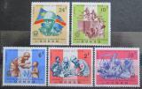 Poštovní známky Kongo Dem. 1966 Armáda ve službách zemi Mi# 275-79