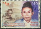 Poštovní známka Nepál 2013 Moti Kaji Shakya, sochař Mi# 1087