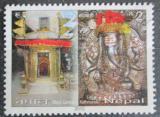Poštovní známka Nepál 2010 Maru Ganesh, Kathmandu Mi# 1001
