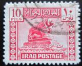 Poštovní známka Irák 1947 Babylonský lev Mi# 105 D