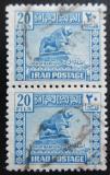 Poštovní známky Irák 1941 Babylonský lev, pár Mi# 109 A