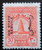 Poštovní známka Irák 1941 Minaret mešity Samarra, úřední Mi# 126 A