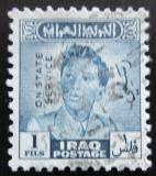 Poštovní známka Irák 1948 Král Faisal II. , úřední Mi# 144