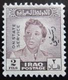 Poštovní známka Irák 1948 Král Faisal II. , úřední Mi# 145