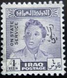 Poštovní známka Irák 1948 Král Faisal II. , úřední Mi# 148