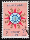 Poštovní známka Irák 1959 Státní znak Mi# 269