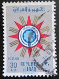 Poštovní známka Irák 1959 Státní znak Mi# 276