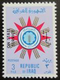 Poštovní známka Irák 1962 Státní znak úřední Mi# 247