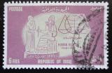 Poštovní známka Irák 1964 Deklarace lidských práv, 15. výročí Mi# 380
