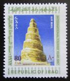 Poštovní známka Irák 1967 Minaret mešity Samarra Mi# 510