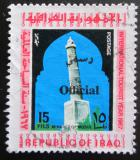 Poštovní známka Irák 1975 Minaret v Mosulu, úřední Mi# 346 Kat 6€