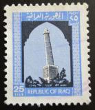 Poštovní známka Irák 1973 Minaret v Mosulu Mi# 787