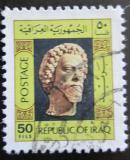 Poštovní známka Irák 1976 Socha hlava muže Mi# 843