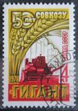 Poštovní známka SSSR 1978 Zemědělství Mi# 4692