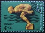 Poštovní známka SSSR 1978 LOH Moskva, plavání Mi# 4707