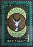 Poštovní známka SSSR 1978 Unie pro ochranu životního prostředí Mi# 4773