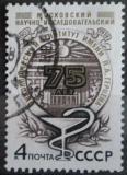 Poštovní známka SSSR 1978 Institut onkologie, 75. výročí Mi# 4796