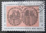 Poštovní známka SSSR 1979 Univerzita Vilnius, 400. výročí Mi# 4818
