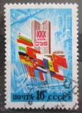 Poštovní známka SSSR 1979 Rada RGW, 30. výročí Mi# 4861