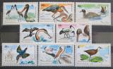 Poštovní známky Rwanda 1975 Vodní ptáci Mi# 711-18