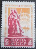 Poštovní známka SSSR 1969 Sověti v Lotyšsku Mi# 3597