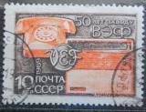 Poštovní známka SSSR 1969 Rádio a telefon Mi# 3617