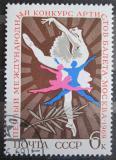 Poštovní známka SSSR 1969 Balet Mi# 3630