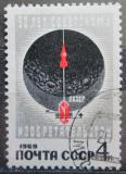 Poštovní známka SSSR 1969 Sovětské vynálezy, 50. výročí Mi# 3637