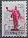 Poštovní známka SSSR 1969 Socha v Doněcku Mi# 3649