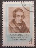 Poštovní známka SSSR 1969 Aleksej Kolcov, básník Mi# 3679