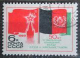 Poštovní známka SSSR 1969 Diplomatické vztahy s Afghanistánem Mi# 3696