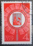 Poštovní známka SSSR 1970 Kongres filatelistů Mi# 3792
